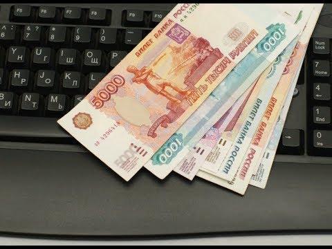 Совкомбанк Рефинансирование Кредитов