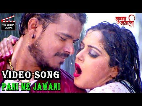 PRAMOD PREMI | ANJANA SINGH | POONAM DUBEY  | MUNNA MAWAALI VIDEO SONG PROMO !!