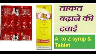 A to Z syrup $ Tablet - Use , Benefits , How to use , Side effacts.