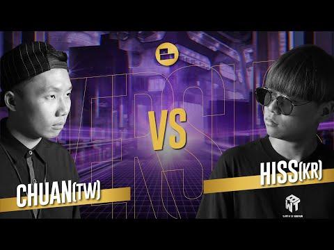 Chuan (TW) Vs Hiss (KR)| FINAL SOLO Battle Asia Beatbox Championship 2019