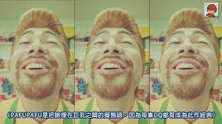 山田孝之PS4 勇者鬥惡龍XI「山田孝之的妄想無法停止大畫面上的DQXI」篇...
