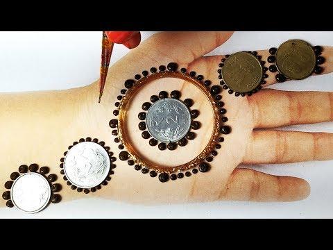 राखी स्पेशल मेहँदी डिज़ाइन 2019 - गोल टिक्की मेहँदी & Coin ट्रिक से राखी, ईद की आसान मेहँदी डिज़ाइन