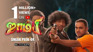 Zombie - Moviebuff Sneak Peek 04 | Yogi Babu, Yashika Anand - Directed by Bhuvan R Nallan