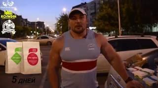 Pankratov coach #2 + Конкурс! Рацион питания