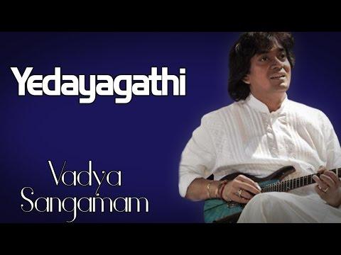 Yedayagathi- U Shrinivas ( Album: Vadya Sangamam ) Instrumental