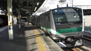相鉄直通試運転 E233系 7000番台 品川発車