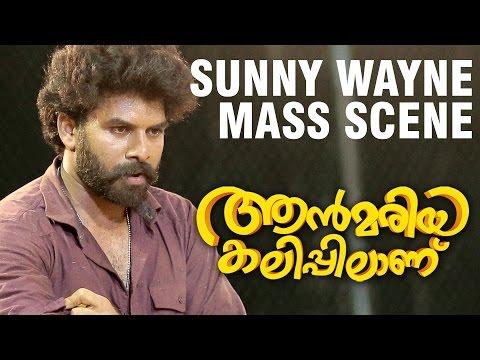 Sunny Wayne Mass Scene | Ann Maria Kalippilaanu | Dulquer Salmaan