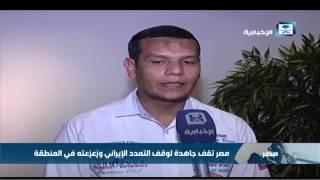 القاهرة تحذر من خطورة محاولات الحرس الثوري الإيراني نشر الإرهاب