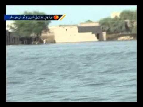 K N Shah flood Report 2 by Tasveer Sandeelo .flv