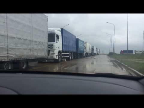 Таможня Россия-Казахстан