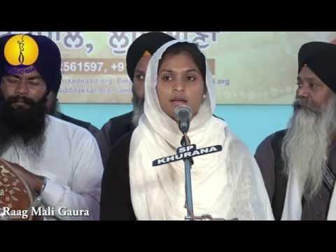 AGSS 2015 : Raag Mali Gaura : Bibi Isha Kaur ji