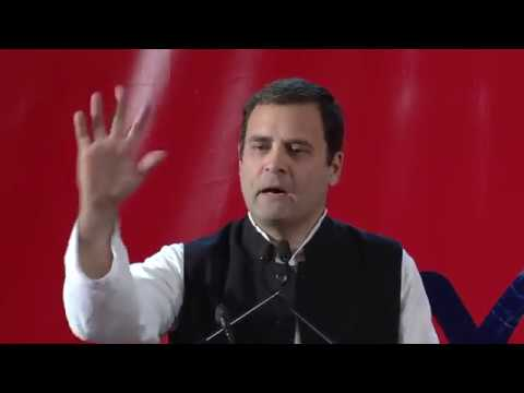 Congress President Rahul Gandhi at the GOPIO Global Convention in Bahrain | Speech and Interaction