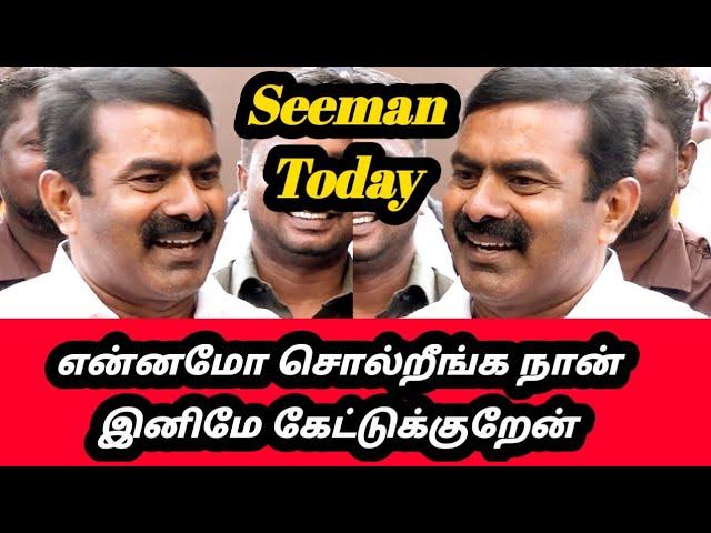 14-02-2020 Seeman Latest Press meet | 2020 Tamil Nadu badge