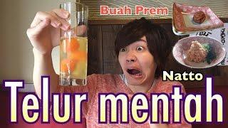 Makanan Jepang yang Orang Indonesia tidak suka! インドネシア人が嫌いな日本の食べ物を食す!