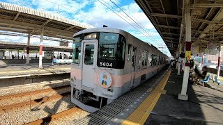 BLOG:http://siratane.blogspot.com/2018/10/blog-post_8.html さくらとおでかけ山陽電車公式サイト http://www.sanyo-railway.co.jp/sakurato/
