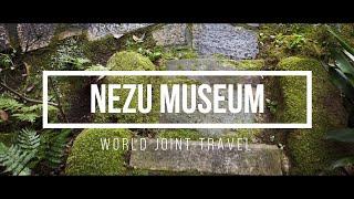 【WJT Online Tour】Part 5:Nezu Museum, Tokyo
