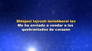 Ruaj Adonai Elai (El Espíritu del Señor está sobre mí) - Hebreo/Español - King of Kings Community