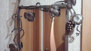 Кованая рамка для зеркала своими руками виноградная лоза патина холодная ковка(Альтернативная ковка. Использованные материалы - уголок 25, кругляк 14, 10 и 6мм, листовой металл 2мм, покупные..., 2016-03-23T13:58:44.000Z)