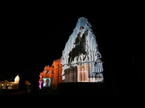 Somnath Light and Sound show inaugurated