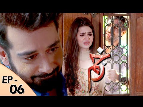 Zakham Episode 06 - 10th June 2017 - ARY Digital Drama