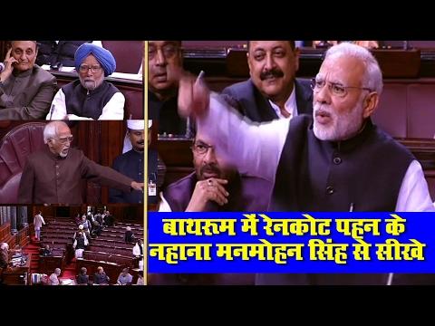 PM Modi visiting Varanasi, Targets Rahul Gandhi, Manmohan Singh, P. Chidambaram