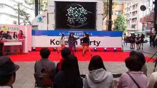 Danger(피노키오) - f(x) (에프엑스) Dance cover by K-MUSE @Korean Party in Oita