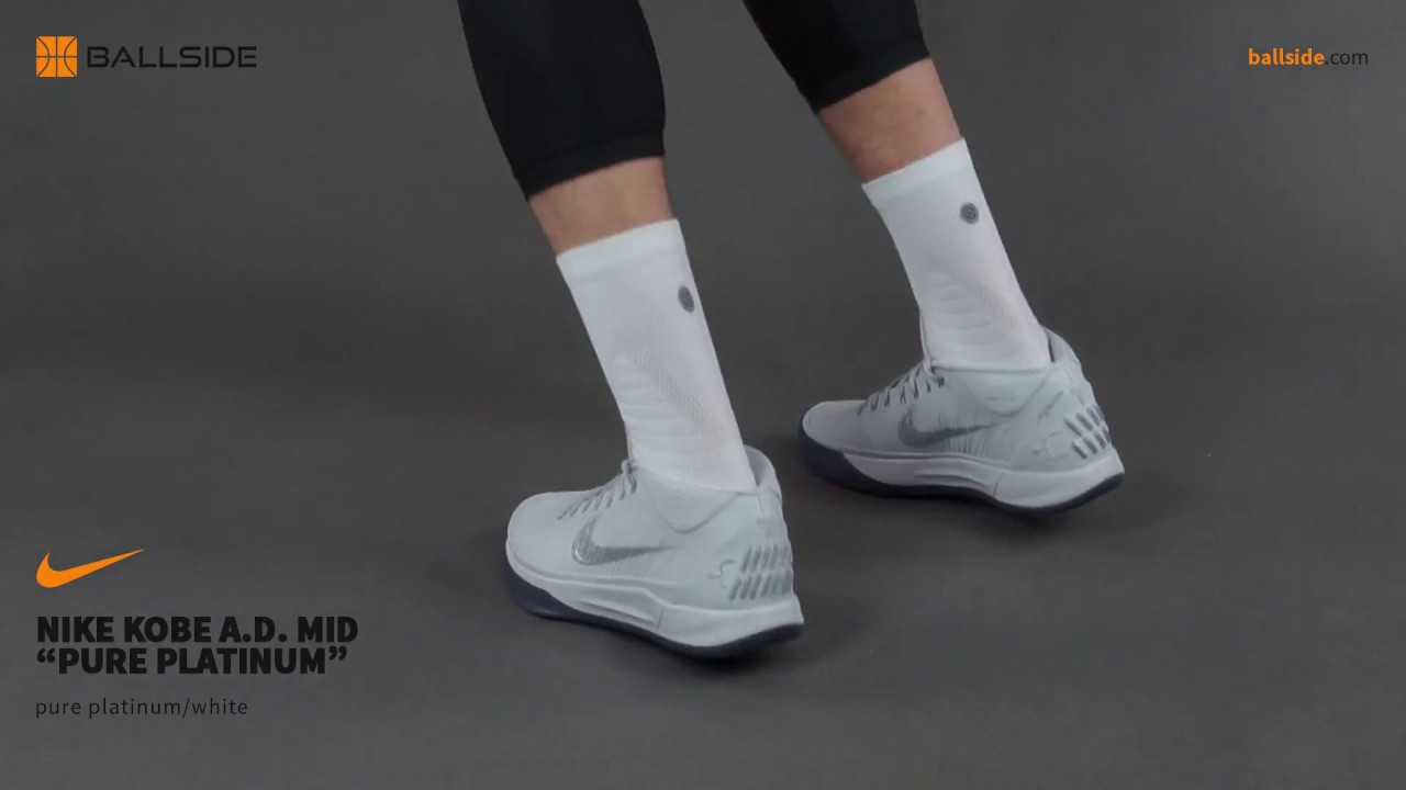 33dd8b37dbba Nike Kobe A D Mid Pure Platinum - YouTube