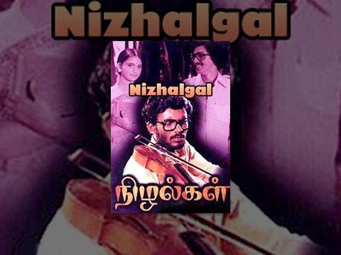 Nizhalgal Full Movie | Rajasekaran, Rohini,  Nizhalgal Ravi | Bharathiraja | Super Hit Tamil Movie