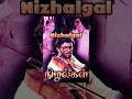Nizhalgal - Bharathiraja Movies - Ilaiyaraja Hits - Nizhalgal Ravi - Super Hit Tamil Movie