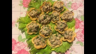 !печеночный салат в тарталетках
