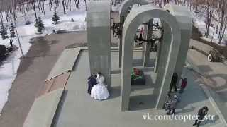 Свадьба г. Стерлитамак