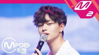[MPD직캠] 비투비 육성재 직캠 '너 없인 안 된다(Only One for me)' (BTOB Yuk Seong Jae FanCam) | @MCOUNTDOWN_2018.6.28