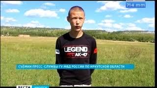 Школьник спас мужчину из тонущего автомобиля в Иркутском районе