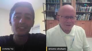 שלמה עם טלח מתיתיהו על מנהיגות ברת קיימא