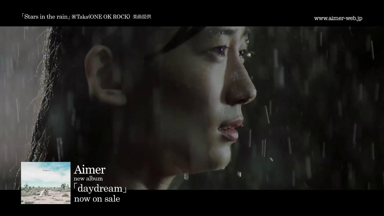 Aimer 『Stars in the rain』※Taka(ONE OK ROCK)