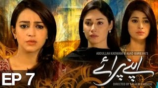 Apnay Paraye - Episode 7 | Express Entertainment