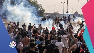 الساعة الأخيرة│العراق .. دماء ومظاهرات