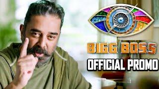 Bigg Boss Tamil Season 4 - Coming Soon - Promo Vijay tv Show