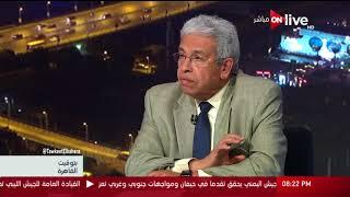 بتوقيت القاهرة - د. عبدالمنعم سعيد: حزب الله يلعب في لبنان نفس لعبة الإخوان السابقة في مصر
