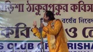 Kobigan- Asim Sarkar ::কবিগান-অসীম সরকার