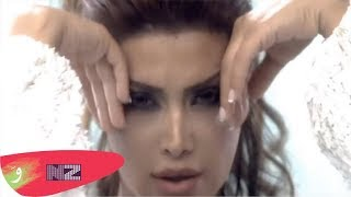 Nawal El Zoghbi - Mouna Einah (Official Music Video) | نوال الزغبي - منى عينه