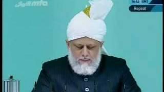 Проповедь Хазрата Мирзы Масрура Ахмада, (19-03-10) часть 3
