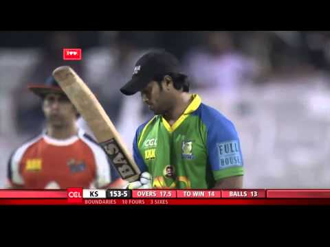 CCL 5 Kerala Strikers Vs Veer Marathi  2nd Innings Part 4/4