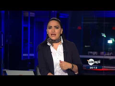 ستديو الآن | ردود أفعال دولية قلقة ومستنكرة للعمليات العسكرية التركية في عفرين  - نشر قبل 9 ساعة