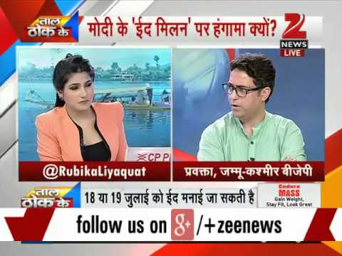Controversy over PM Modi's Kashmir visit for Eid justified?