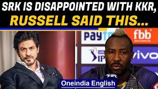 Shah Rukh Khan's reaction after Kolkata lost match against Mumbai goes viral   Oneindia News