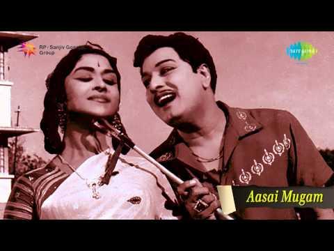 Aasai Mugam   Naaloru Medai song