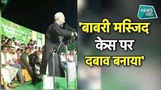 बाबरी मस्जिद केस को लेकर ओवैसी का कांग्रेस पर बड़ा हमला, सिब्बल के बहाने कांग्रेस पर साधा निशाना