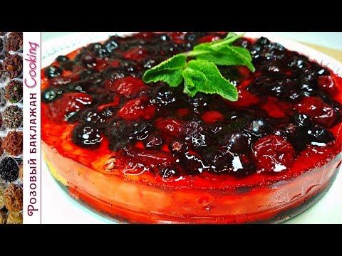 Настоящий ТИРОЛЬСКИЙ Пирог с фруктами. Сможет приготовить каждый!