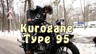 #Докатились! 20 млн за Kurogane Type 95. Дорого... Но очень красиво!